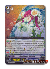 Duo Flower Girl, Lily (White) - EB10/S04EN-W - SP
