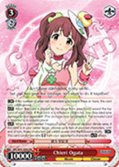 Chieri Ogata [IMC/W41-E045SP SP (SIGNED FOIL)] English
