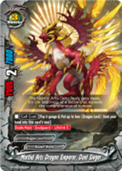 Martial Arts Dragon Emperor, Duel Sieger [D-BT02/0063EN U (FOIL)] English