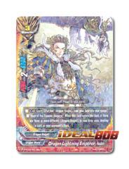 Dragon Lightning Emperor, Ivan [H-BT03/0021EN R] English Foil