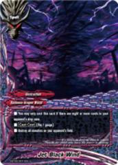 Jet Black Wind [D-BT02/0071EN U (FOIL)] English
