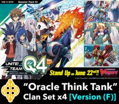 # Unite! Team Q4 (V-BT01)