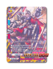 Armorknight Archangel - H-EB01/0001 - RRR