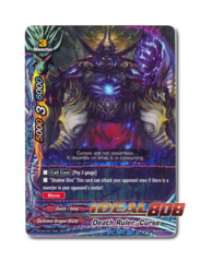 Death Ruler, Curse - BT04/0017EN (RR) Double Rare
