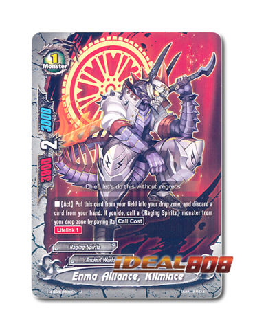 Enma Alliance, Kilmince [H-EB04/0088EN U (Foil)] English