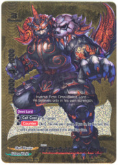 INV First Omni Beast Lord, Kage Ziun [H-PP01/0069EN BR (GOLD FOIL)] English
