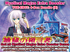 Cardfight Vanguard EB07 Bundle (B) - Get x6 Mystical Magus Extra Booster Box + Cf-Vanguard Sleeves & More