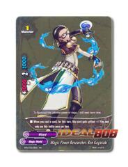 Magic Power Researcher, Ren Kogasaki [PP01/0016EN RR] English Golden Double Rare