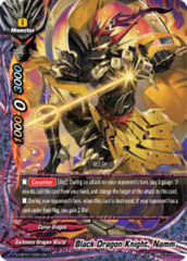 Black Dragon Knight, Namm [S-CBT01/0061EN C (Regular)] English