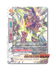 Demon Knight of Destruction, Fold Break [H-BT03/0039EN R] English