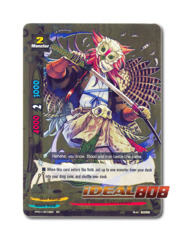 Defiant, Sabifukuro [PP01/0018EN RR] English Golden Double Rare