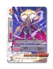 Demon Lord, Joker Grunwald [H-BT03/0071EN U] English Foil