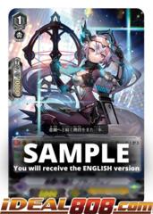 Cherishing Knight, Branwen - V-EB12/005EN - RRR