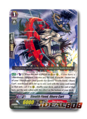 Stealth Fiend, Oboro Cart - BT09/022EN - R
