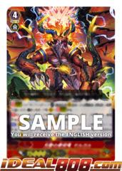 Progenitor Dragon of Lightning Flame, Gilgal - V-SS01/002EN - GR
