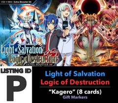 # Light-Salvation, Logic-Destruction [V-EB06 ID (P)]