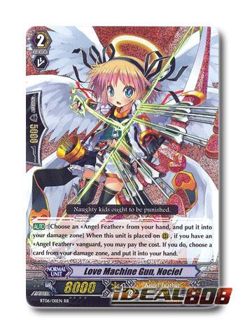 Love Machine Gun, Nociel - BT06/011EN - RR
