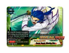 Secret Sword, Morning Star - BT05/0043 - R