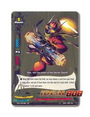 Agent Ninja, Mamiya [PP01/0019EN RR] English Golden Double Rare
