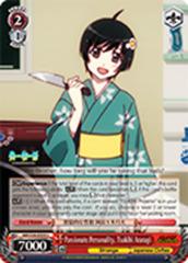 Passionate Personality, Tsukihi Araragi [NM/S24-E058 U] English