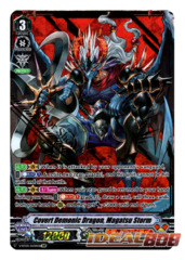 Covert Demonic Dragon, Magatsu Storm - V-BT03/SV04EN - SVR (Gold Hot Stamp)