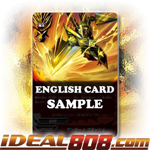 Thunder X Flash [X-BT01A-CP01/0037EN R (FOIL)] English