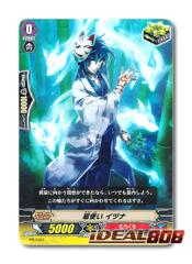 [PR/0461] 狐使い イヅナ (Fox Tamer, Izuna) Japanese FOIL
