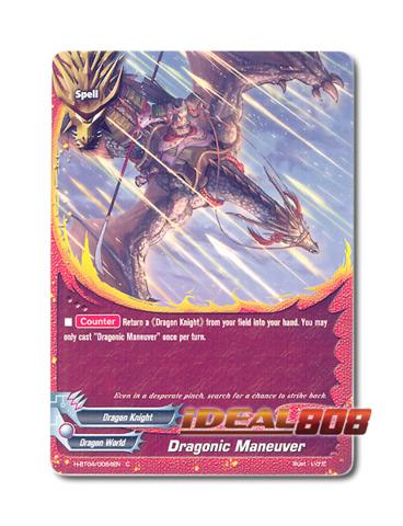 Dragonic Maneuver [H-BT04/0084EN C] English