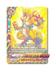 Battle Aura Dragon, Extreme-Aura - H-EB01/0014 - R