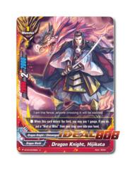 Dragon Knight, Hijikata - BT03/0048EN (U) Uncommon