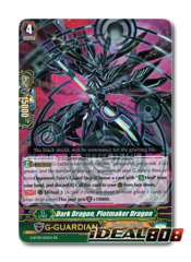 Dark Dragon, Plotmaker Dragon - G-BT09/013EN - RR
