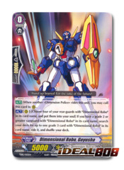 Dimensional Robo, Goyusha - TD12/013EN - TD