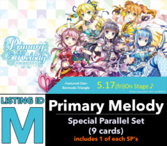 # Primary Melody [V-EB05 ID (M)] Special Parallel Set [Includes 1 of each SP's (9 cards)]