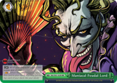 Maniacal Feudal Lord [BNJ/SX01-032R RRR (TEXTURED FOIL)] English