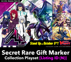 # Strongest! Team AL4 [V-BT02 Listing ID (N)] Secret Rare ▽ Im Gift Marker Collection Playset[Includes 4 of each SCR's (16 t)]