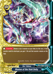 Illusion of the Void Deity [D-BT03/0080EN U (FOIL)] English