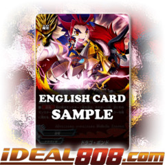 Dragobond [X-BT01A-CP01/0066EN C] English