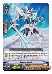 Blaster Blade - V-SS04/003EN (FOIL - RRR)