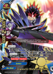 Unwavering Shadow Lord, Mukuro [X2-BT01A-SP/0010EN RRR (FOIL)] English