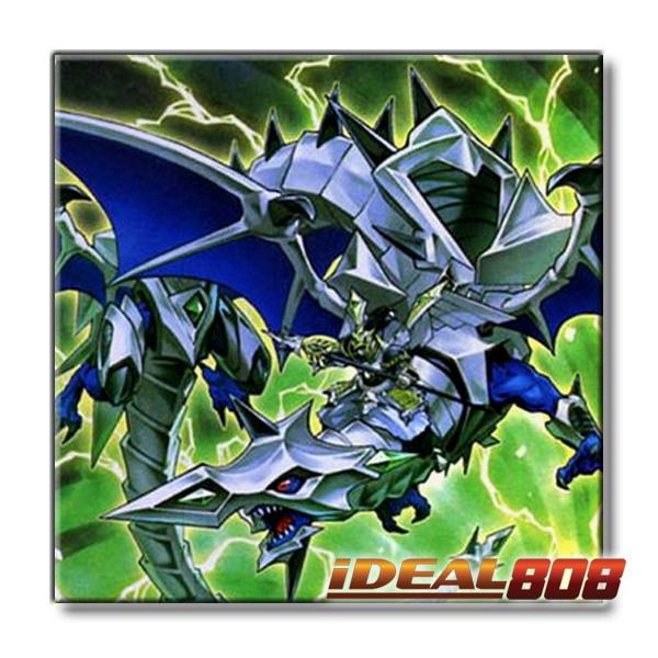Dragunity Knight YuGiOh Romulus RIRA-EN098 Ultra Rare 1st Edition Pack Fresh