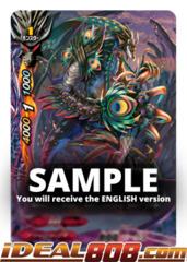 Evil Demonic Dragon, Pavo [S-BT05/0062EN C (FOIL)] English