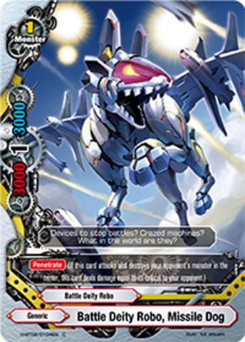 Battle Deity Robo, Missile Dog - H-BT02/0104EN - C