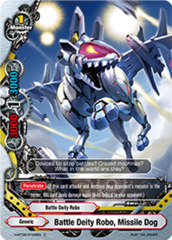 Battle Deity Robo, Missile Dog - H-BT02/0104EN - C
