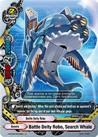 Battle Deity Robo, Search Whale - H-BT02/0076EN - U
