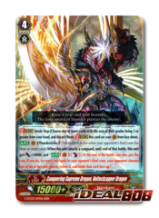 Conquering Supreme Dragon, Voltechzapper Dragon - G-FC03/017 - RRR