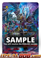 Jealousy Evil Demonic Dragon, Envy [S-BT05/0006EN RRR (FOIL)] English