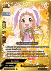 Costume Idol, Nina Ichihara [S-UB-C03/IR042EN IR (Idol Rare)] English