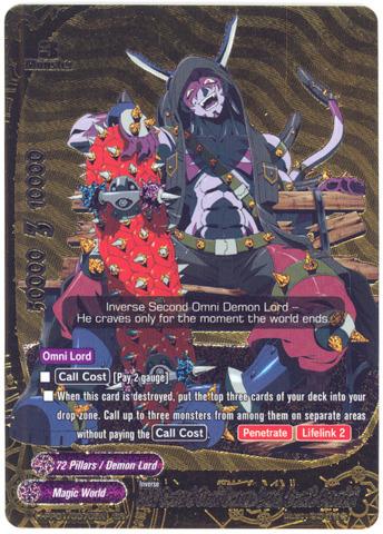 Buddyfight English H-PP01//0028EN R Trap Room