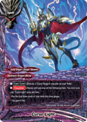Curse Light [S-CBT01/0034EN R (FOIL)] English