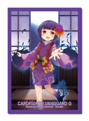 Bushiroad Cardfight!! Vanguard Sleeve Collection (70ct)Vol.235 Stealth Fiend, Zashikihime